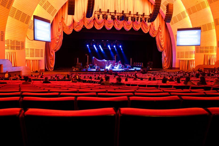 radio city new york concert