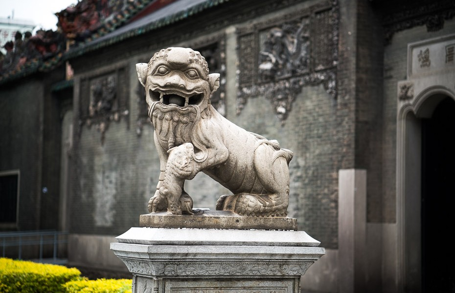 chen clan ancestral hall lion