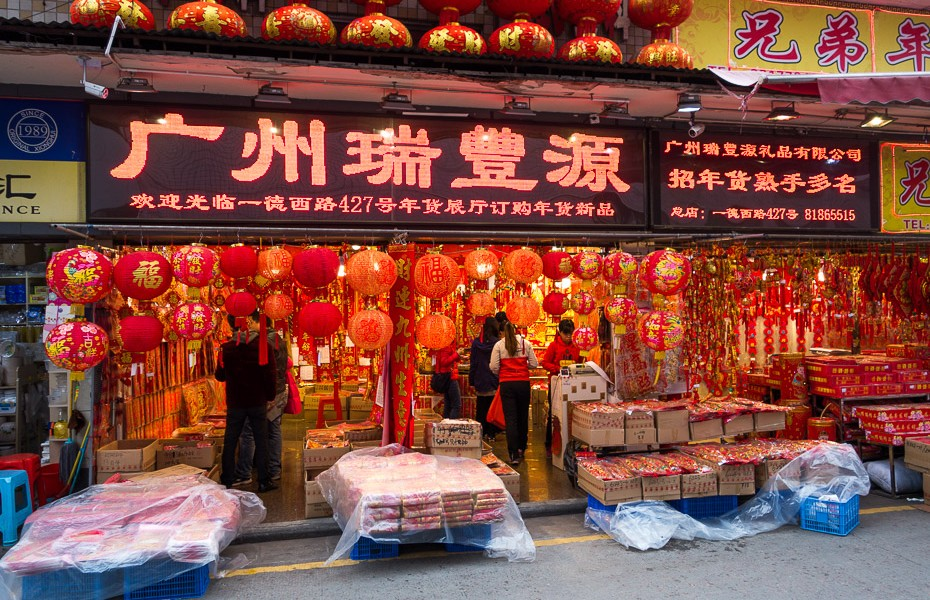 chinese new year guanzghou shop