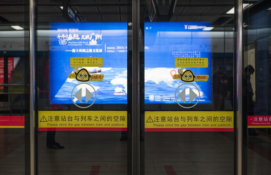 guanzghou subway safety