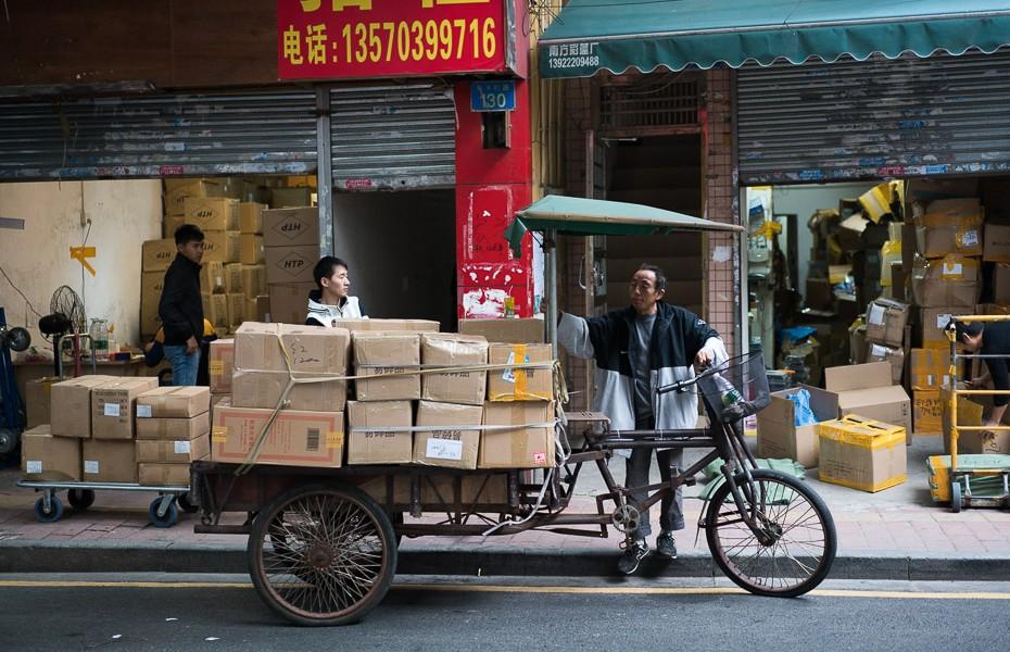 qingping tirgus guandžo tradicionāls