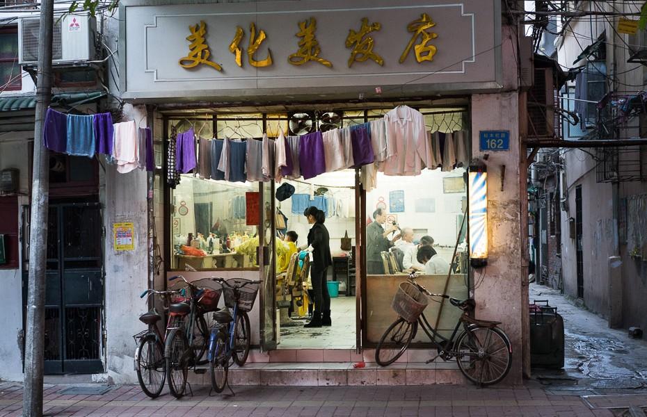 shop guangzhou