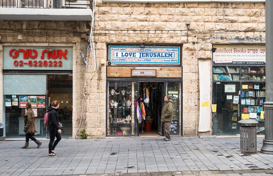 i love jerusalem israel