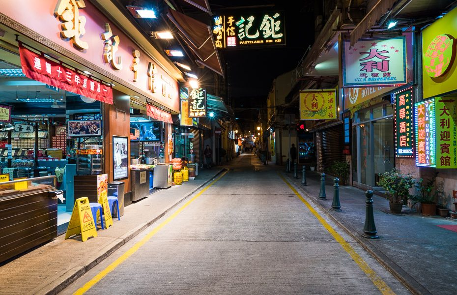 macau shops at night