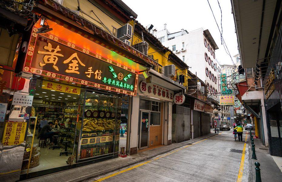 macau street shops