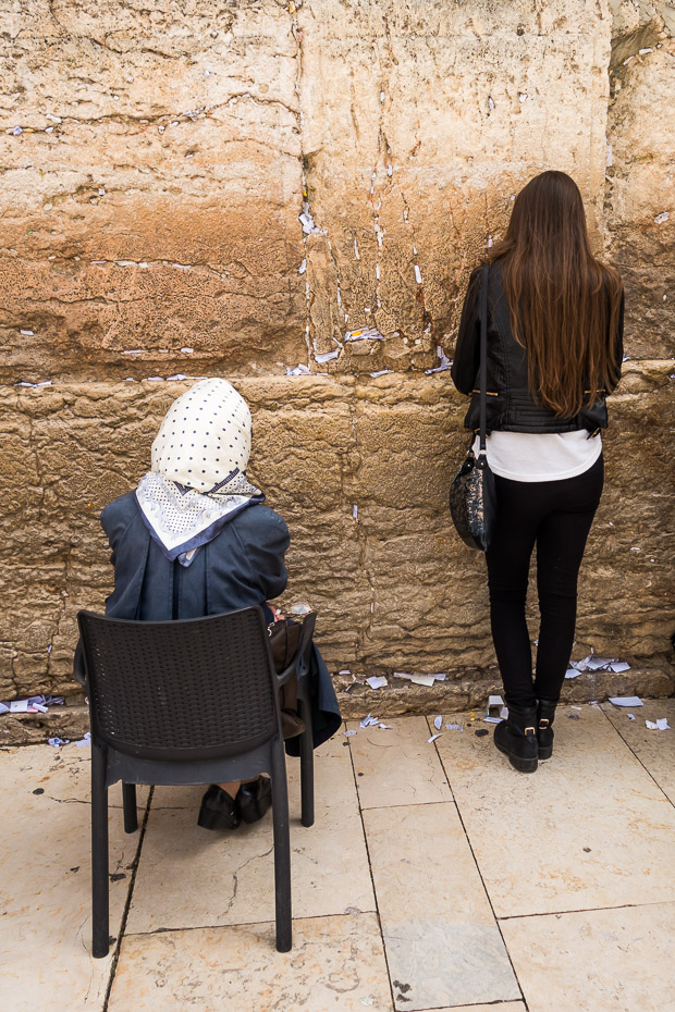 wailing wall western jerusalem west israel judaism