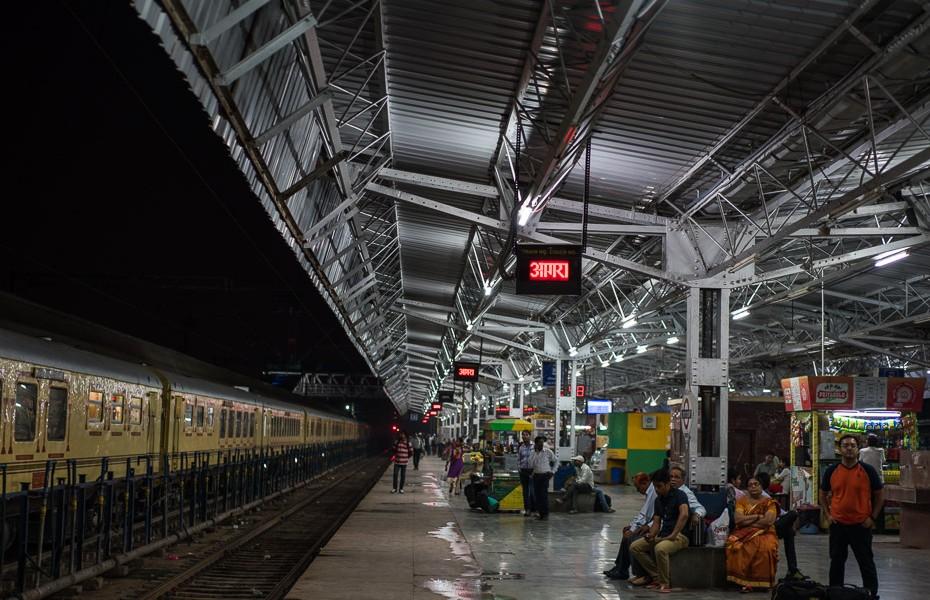 agra station