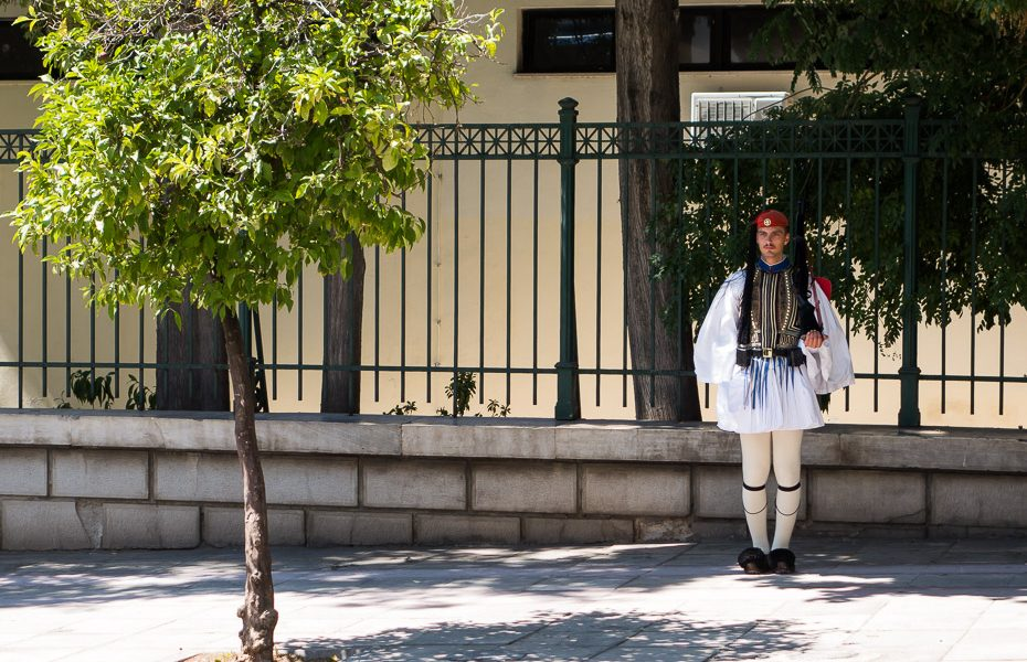 Guard on duty Athens