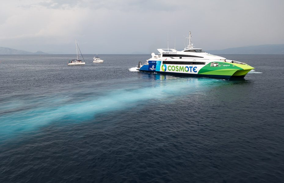 Ferry to islands